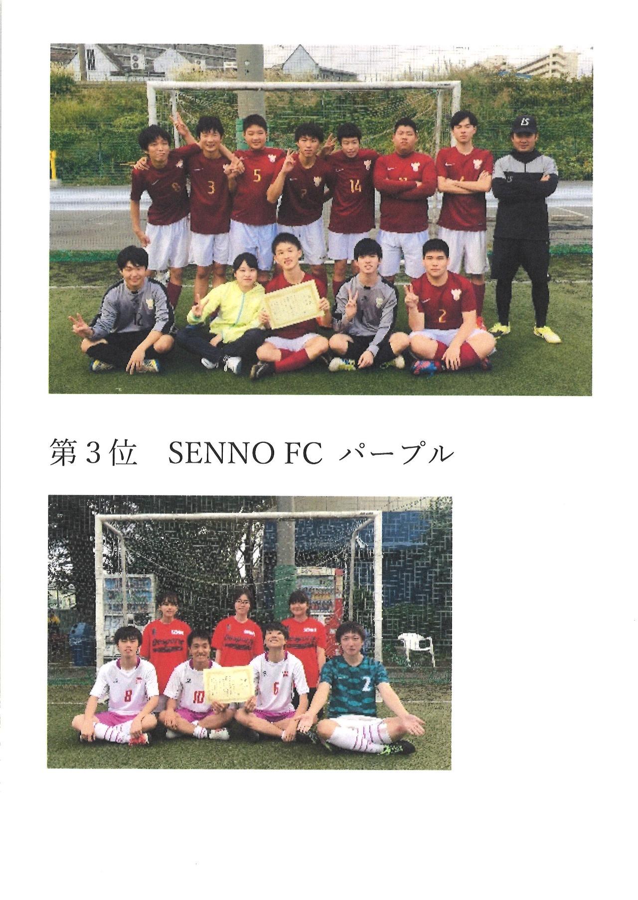 準優勝 futsal club nodasugi (野田鎌田学園杉並高等専修学校)