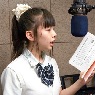 声優・アニメコース