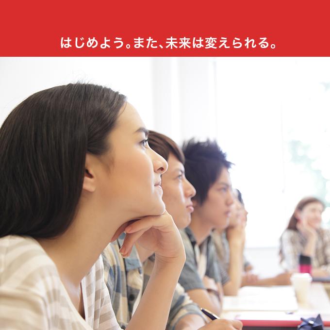 大学院対策の河合塾KALS
