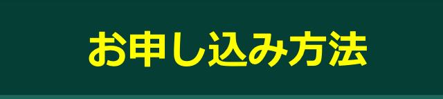 http://school.kals.jp/information/medical-trn-150304