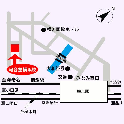 河合塾横浜校・地図