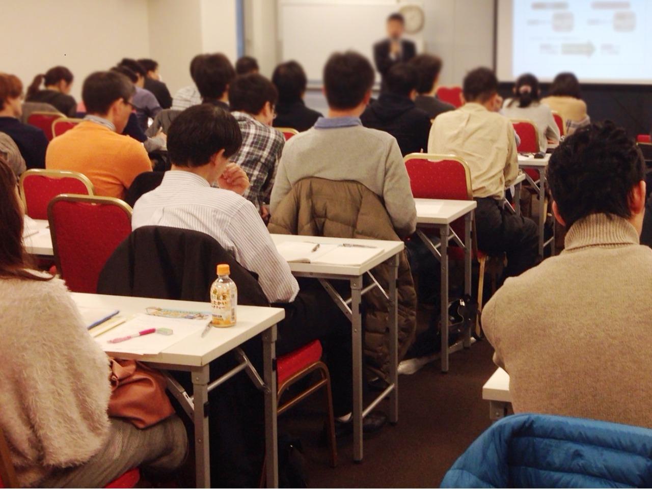 試験概要と最新試験情報・受験者動向