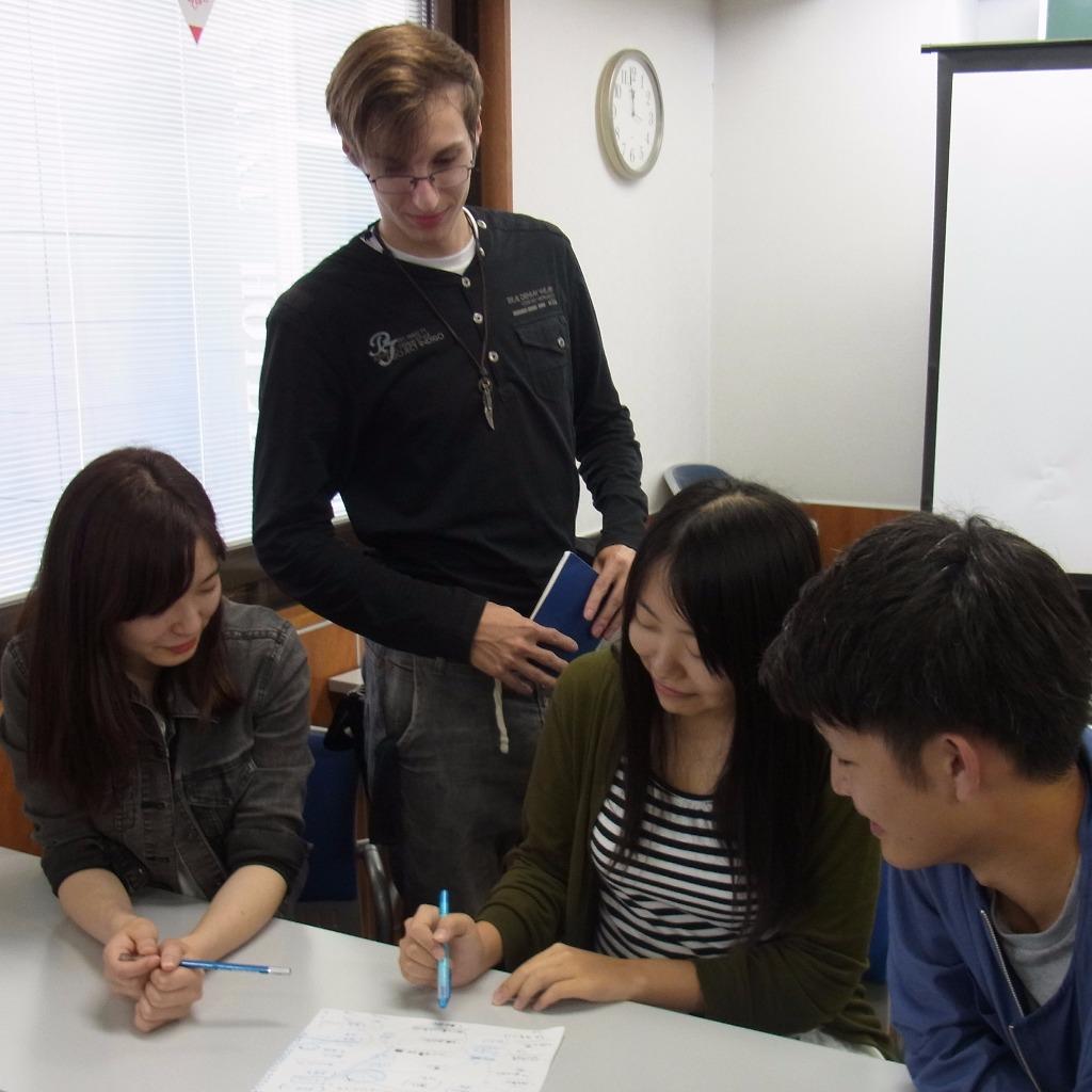 英語で語る日本