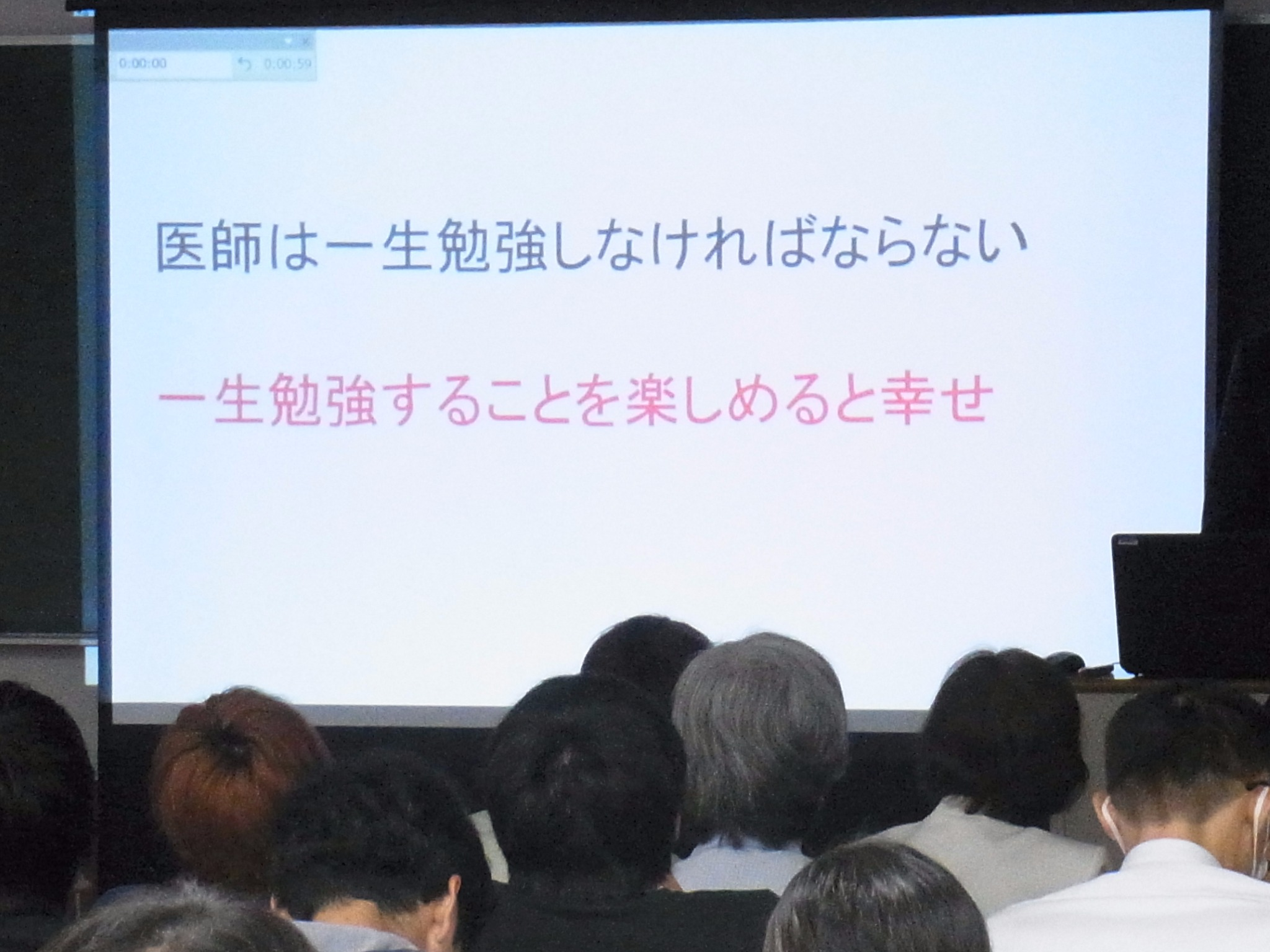 河合塾KALS 医学部編入・学士編入のすべてがわかる1日実施レポート