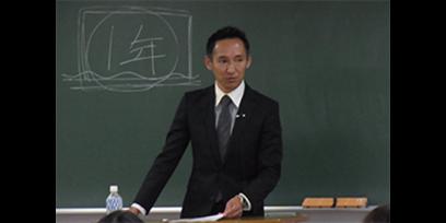河合塾KALSWEB通信講座