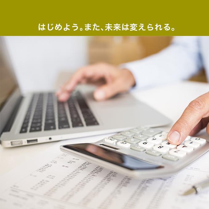 税理士「税法」科目免除大学院対策の河合塾KALS