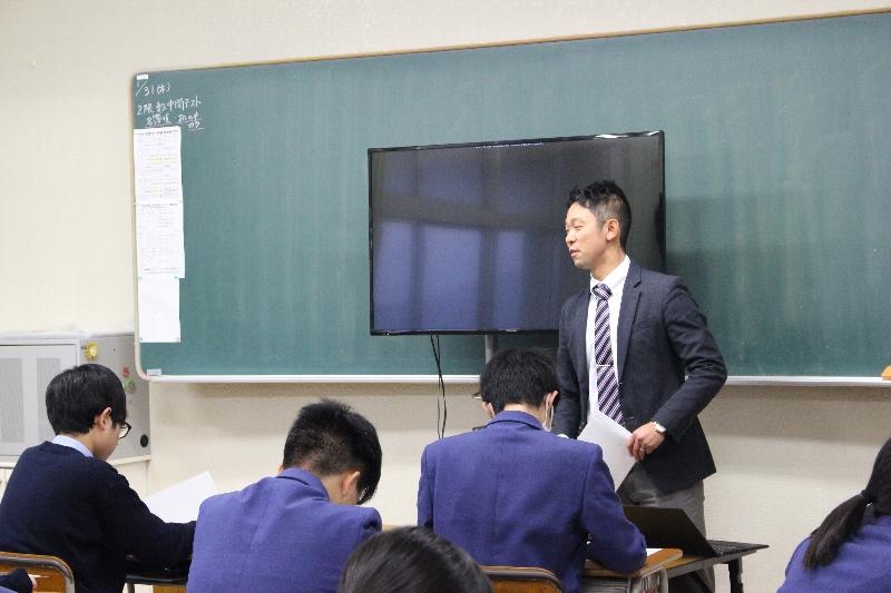 桜丘高等学校