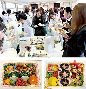 お弁当コンテスト