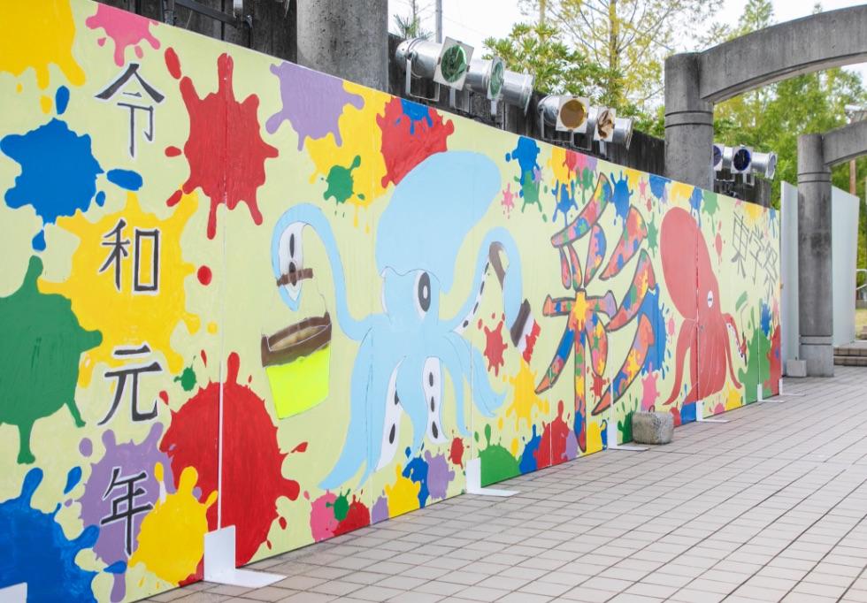 25回東学祭