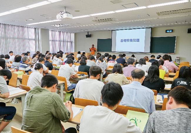 公募推薦入試対策講座