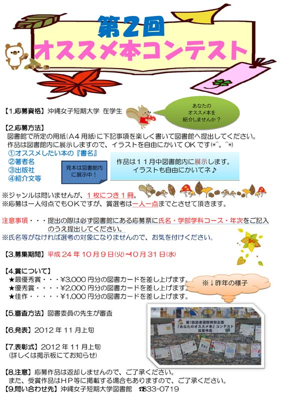 2012.10.19-to.jpg