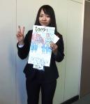 第2回オススメ本コンテスト7.JPG