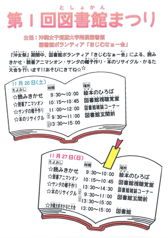 まつり_0003.jpg