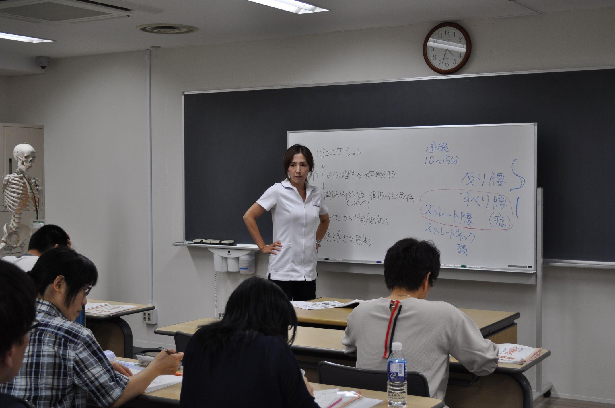 介護予防指導員養成講座~2020年10月開催~ image1