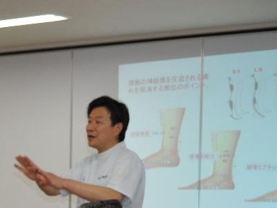 コロナ予防対策に役立つ 手診法の応用 image1