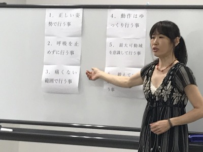 介護予防指導員養成講座~2018年11月狭山開催~image1