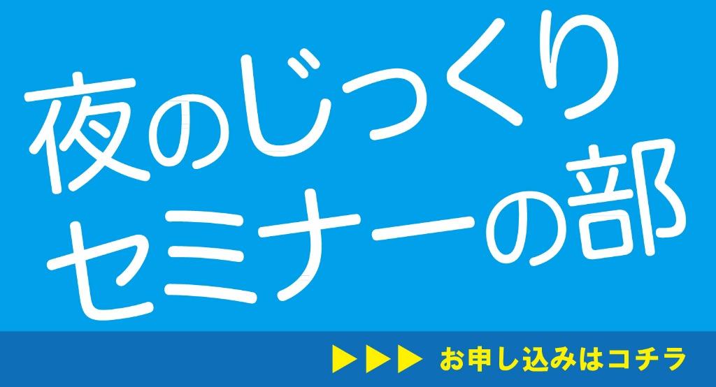 https://w2.axol.jp/entry/ndg-nagoya/step1?f=274