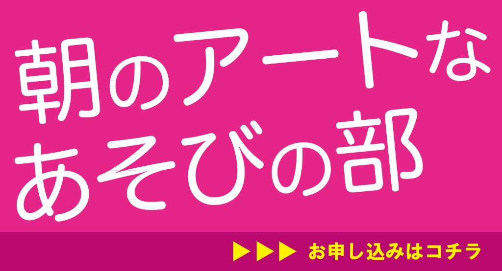 https://w2.axol.jp/entry/ndg-nagoya/step1?f=272