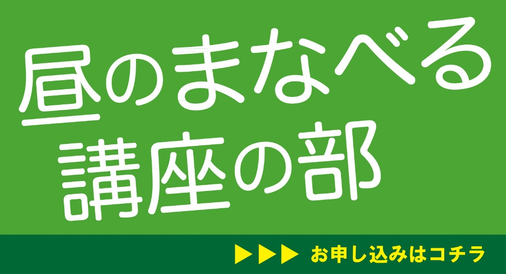 https://w2.axol.jp/entry/ndg-nagoya/step1?f=273