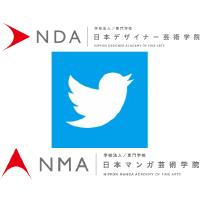 ニチデニチマ公式twitter