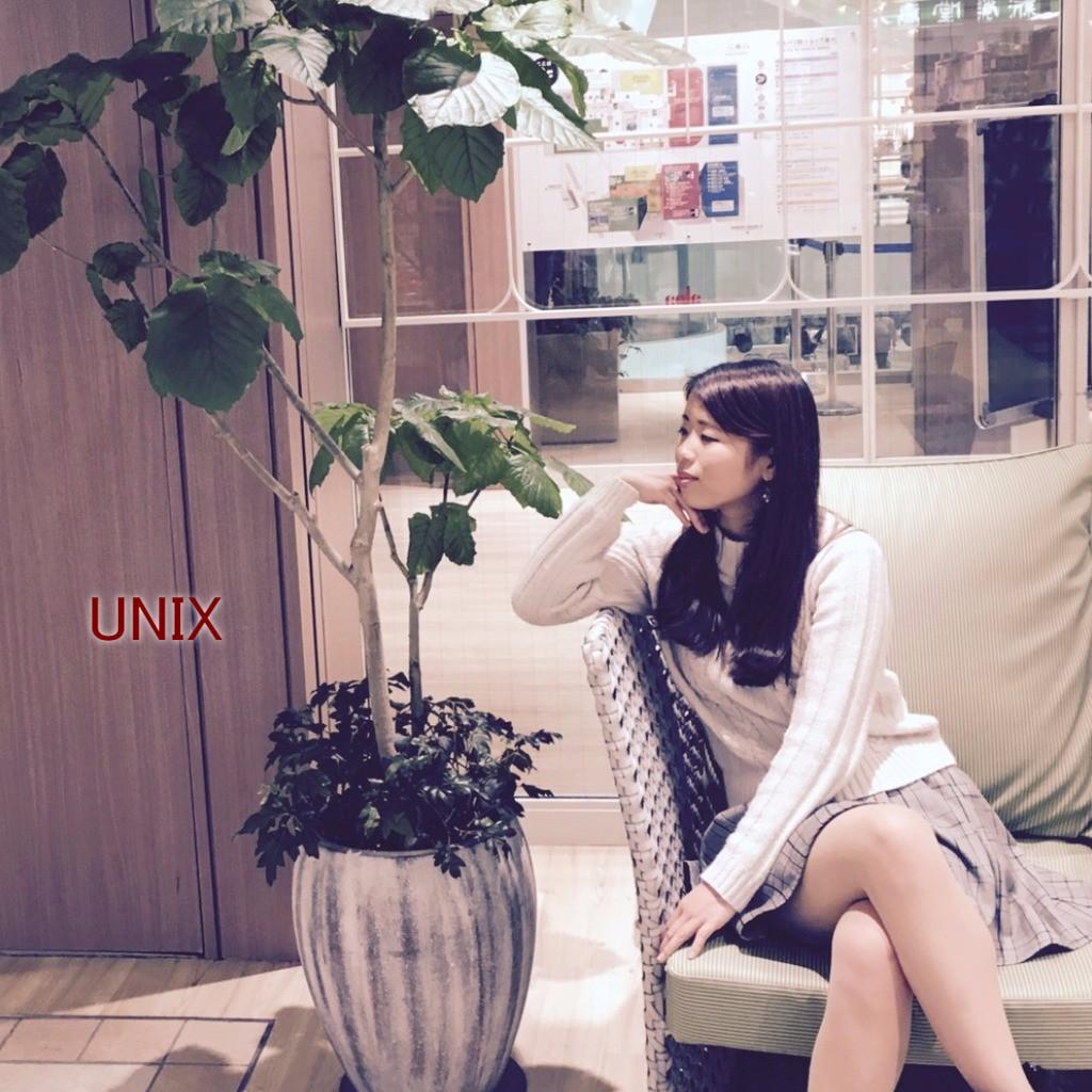 UNIX内定 東京都立小平南高校出身