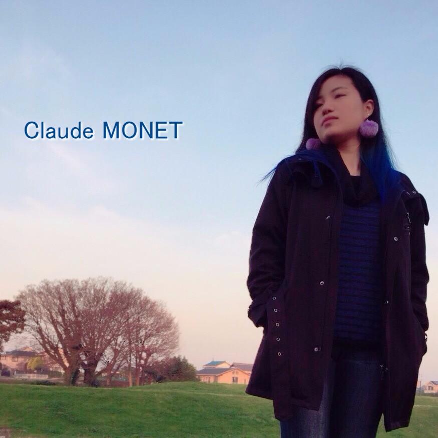 Claude MONET内定 埼玉県立いずみ高校出身