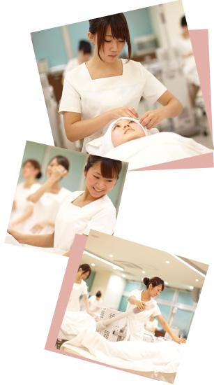 エステの東京総合美容専門学校