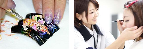 メイク・ネイル・ファッションの東京総合美容専門学校