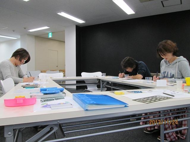 水彩色鉛筆の塗り絵教室