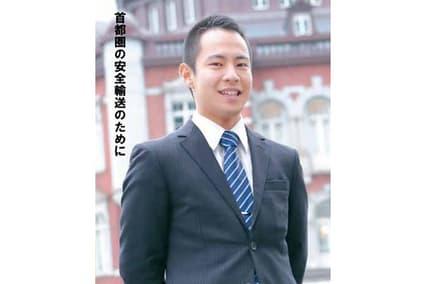 小高國宏さん