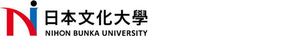 日本文化大學