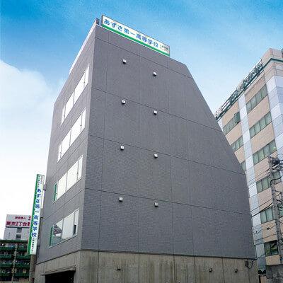 千葉キャンパス