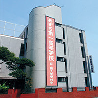 野田キャンパス/野田本校