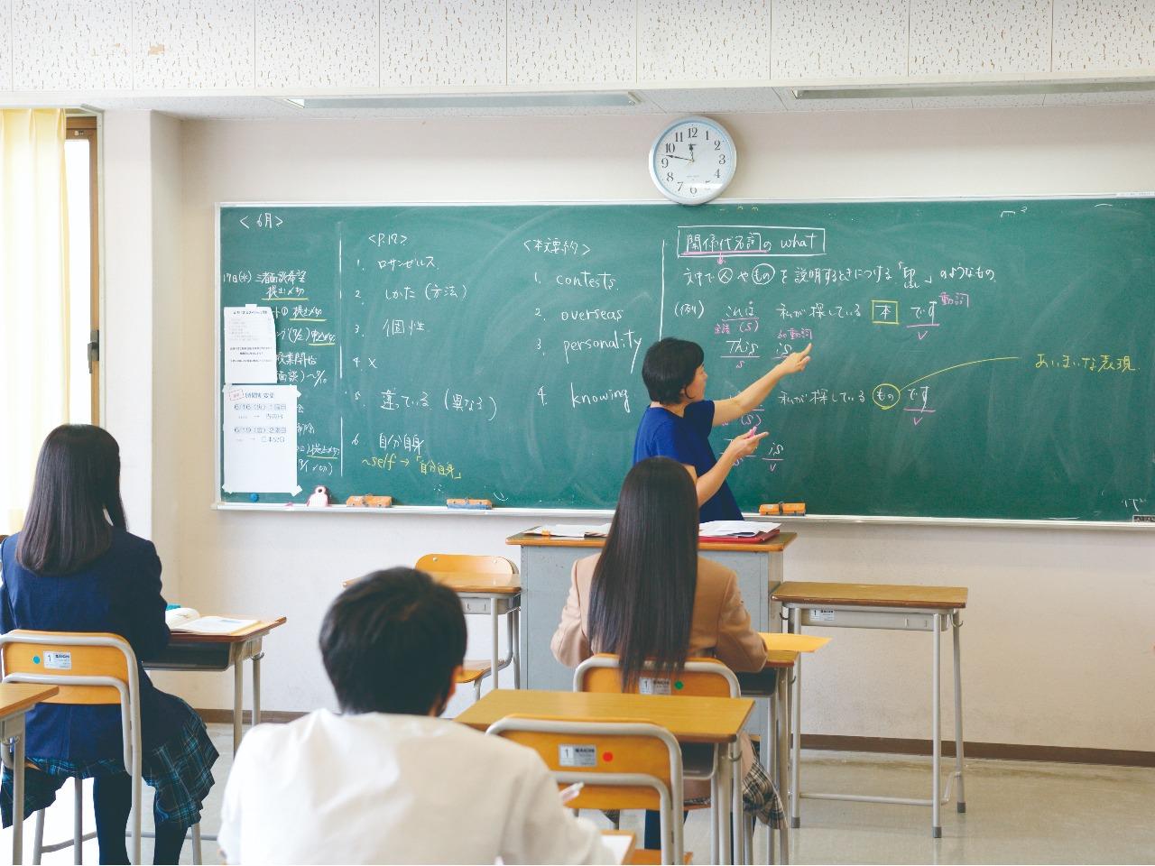 大学進学コース