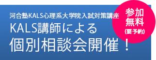 https://school.kals.jp/meieki/blog/30678