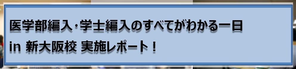 http://school.kals.jp/shinjuku/event-spr-2015/6875