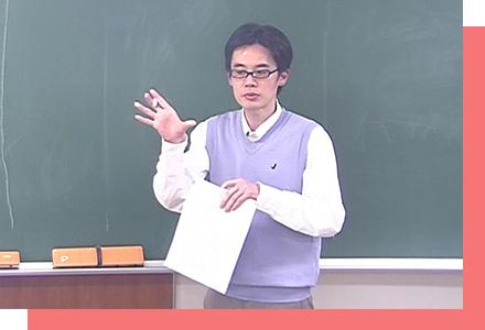 山城 健 講師