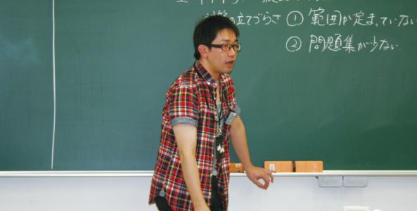 加賀 健司 講師