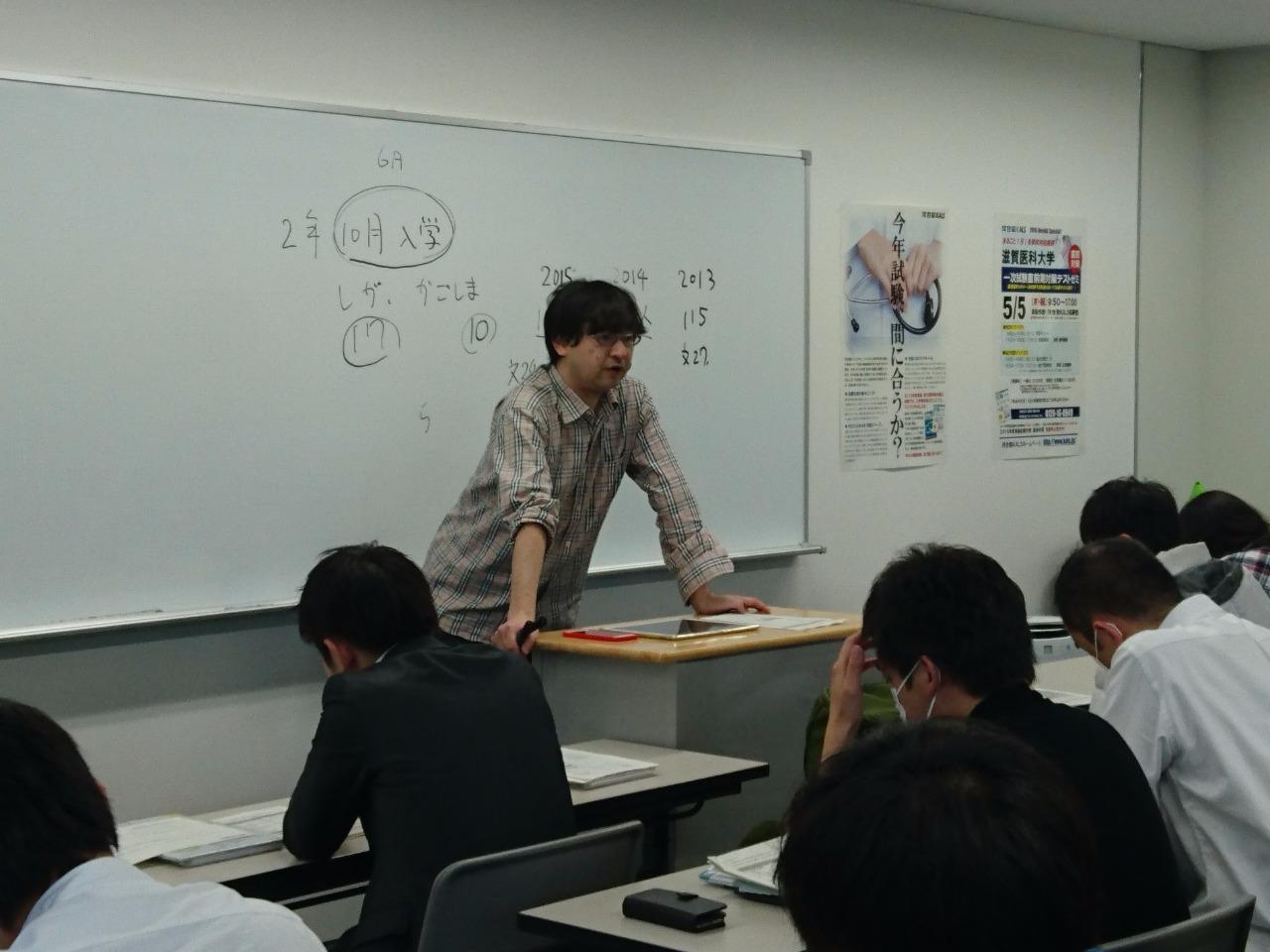 試験情報ガイダンス