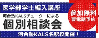 https://school.kals.jp/meieki/blog/30926