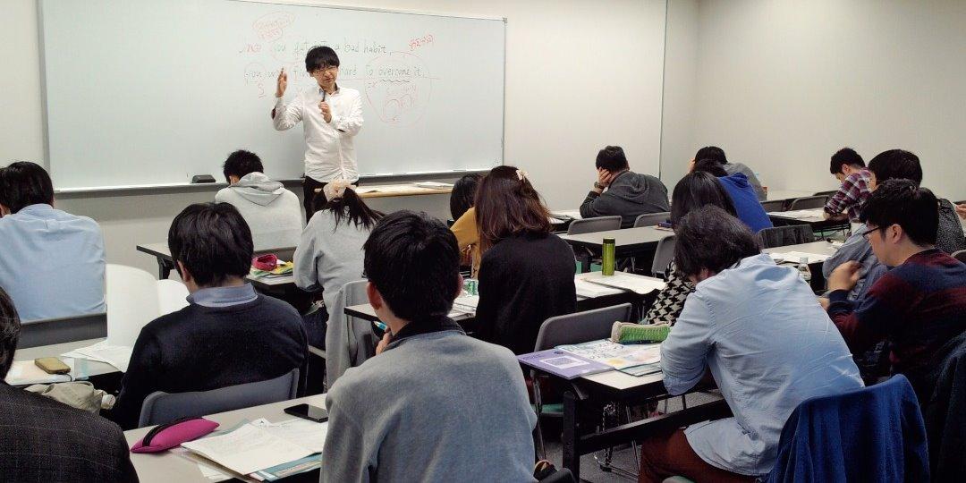 東海大学試験概要と科目別攻略法