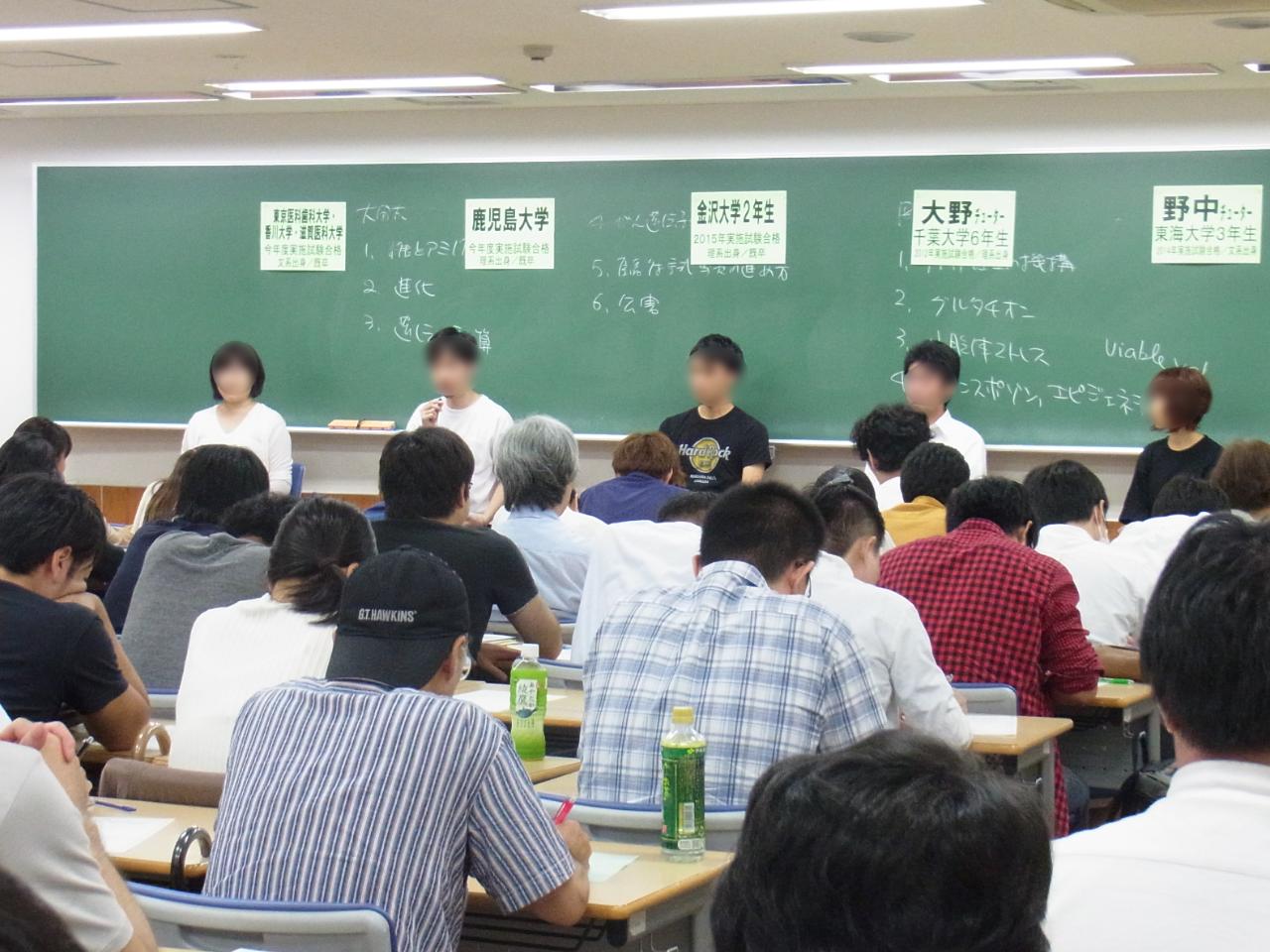 河合塾KALS医学部学士編入試験対策