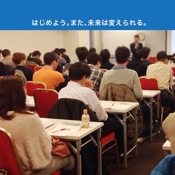 国内MBA対策の河合塾KALS