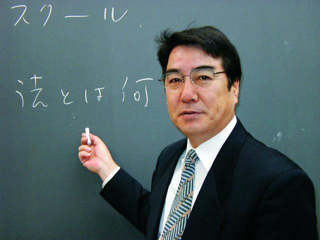 黒須 孝郎 講師