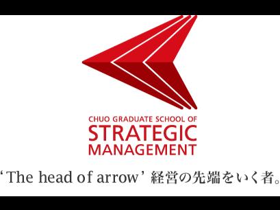 中央大学戦略経営研究科