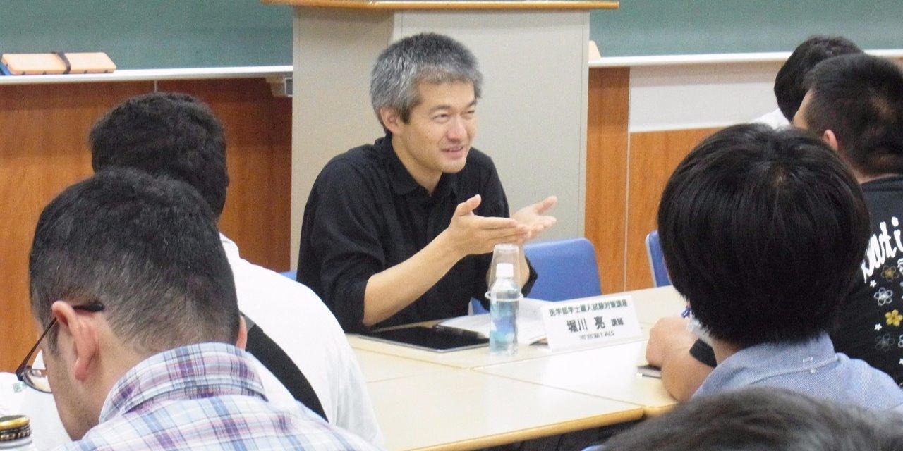 堀川 亮 講師