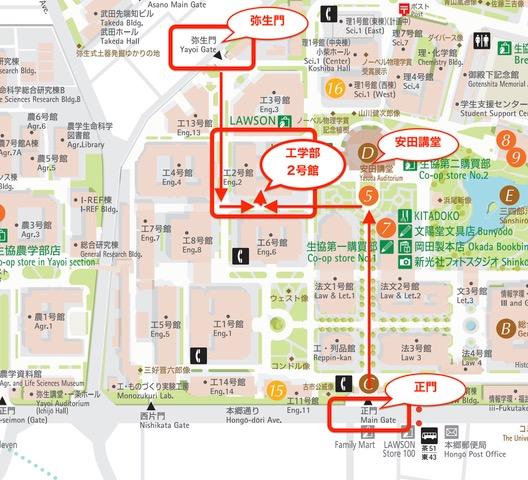本郷キャンパス周辺地図