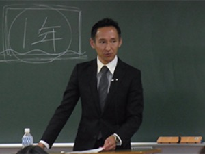 坂井剛 講師