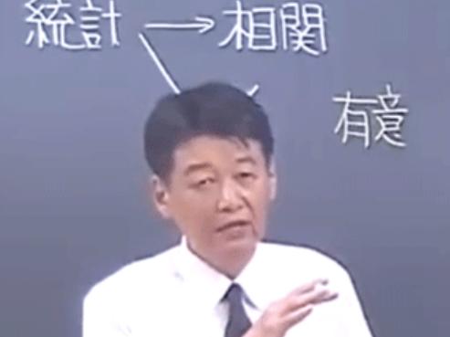 横川 耕二 講師