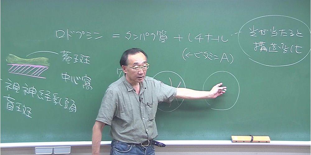 模擬授業「生命科学」